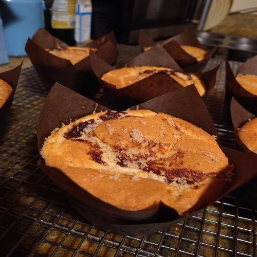 gluten free apple cinnamon muffin